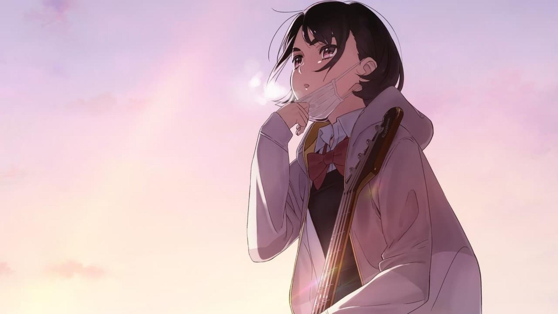 Она видела небо